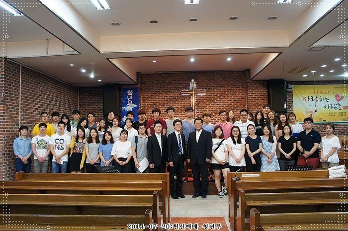 동일교회 청년부 헌신 예배.  0008/05