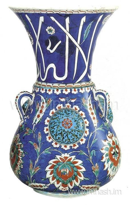 Ottoman Ancient Islamic Ceramics Art « I'm Hashim | Turkish Ceramics | Scoop.it