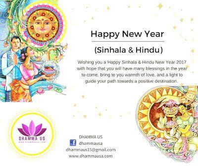 Dhamma USA : Happy Sinhala & Hindu New Year - 2017