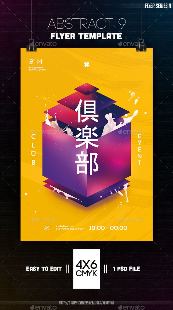 pin by best graphic design on flyer templates pinterest flyer