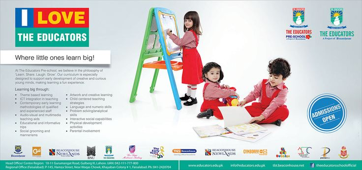 "Print ad for ""I Love The Educators"" Admission Campaign 2014 for Pre-School, published in Express Tribune Magazine, Nawaiwaqt Newspaper and Daily Khabrain Newspaper on August 24, 2014."