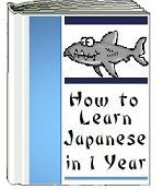 Japanese Language Lessons, Tips, and Other Fun Stuff About Japan. Mainichi. Mainichi.