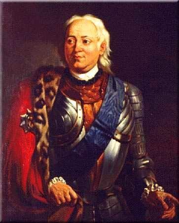 Апраксин Федор Матвеевич (1661-1728)