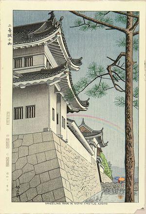 Fujishima Takeji: Nijojo kosame (Drizzling rain in Nijo Castle, kyoto, 1953 - Hara Shobō