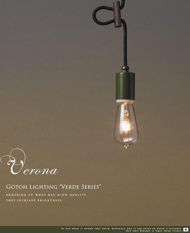 【楽天市場】【Verona ベローナ】1灯ペンダントライト|後藤照明|VERDE SERIES(GLF-3346)|エジソン球|グリーン|LED電球対応|インテリア照明|大正浪漫|レトロ|クラシック|和風|和モダン|北欧|カフェ風|アジアン|日本製|照明|ペンダントライト アンティーク 10P26Mar16:ジャパンブリッジ