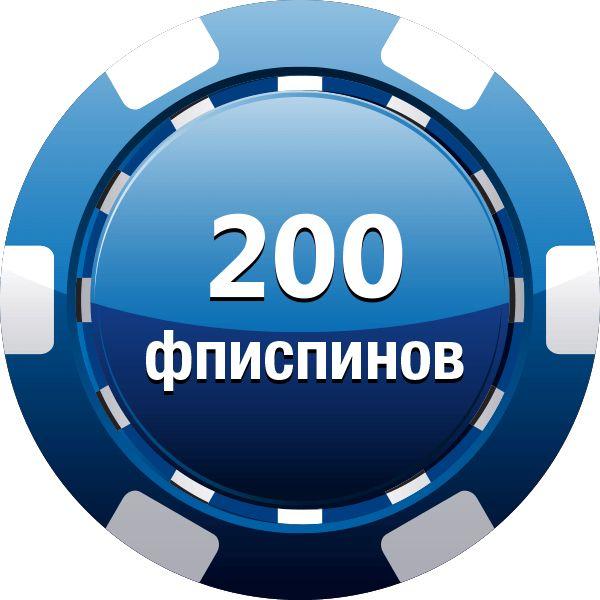 джекпот 2020 казино бонусы