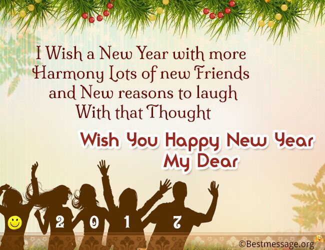 Cute Happy New Year 2017 Messages, Quotes and Wishes for Your Loved One