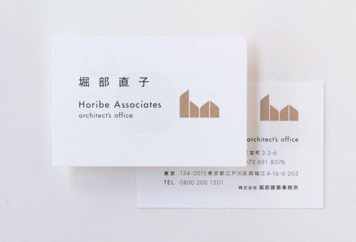 Horibe Associates