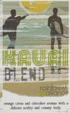 A blend of coffees from Hawaii, El Salvador Rainforest Alliance and Brazil Rainforest Alliance. The Brazil is a pulped natural coffee, but the others are fully washed, all sun-dried.