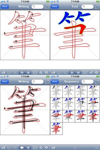 how to write amanda in chinese