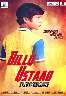 Billu Ustaad is a latest Bollywood Drama Upcoming Movie. This Film is directed by Suvahhdan Angre. Priyanshu Chatterjee, Akhilendra Mishra and Deep Raj Rana are playing lead role in this movie. The story of a small boy and his journey from orphanage to being a son of an IAS officer and his fight against terrorism to save his dear …