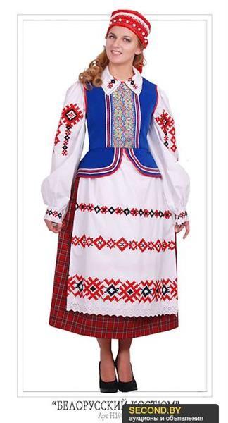 Белорусский национальный костюм купить минск