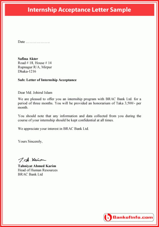 Letter Of Interest for Internship Cover Letter Template Letter Of