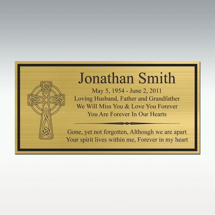 """2-1/4"""" x 4-1/2"""" - Classic Gold Engraved Plate"""
