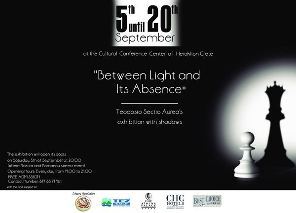 """""""Between Light And It's Absence"""" at the Cultural Conference Center of Heraklion, Crete - ego-alterego.com"""