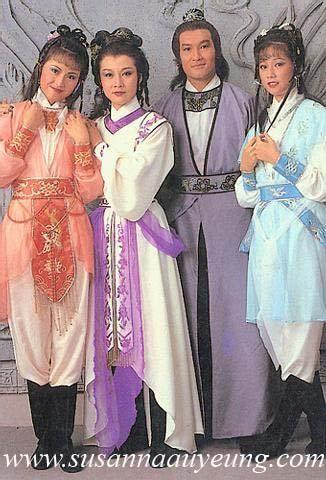 Kwee Hu, Oey Yong, Kwee Ceng, Kwee Siang