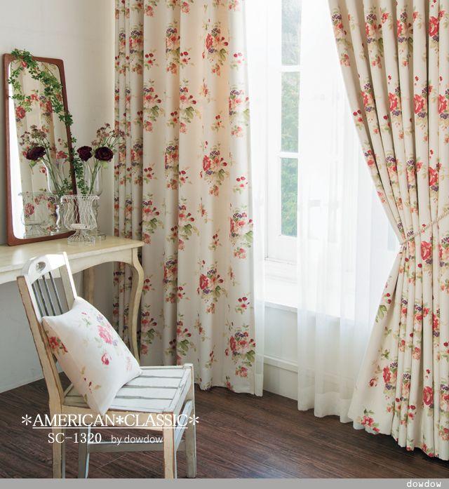 【アメリカン・クラシック】フェミニンな花柄プリントの遮光カーテン&シェード【SC-1320】レッド