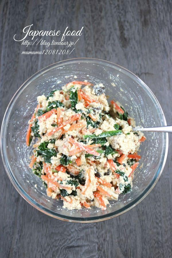 【基本の和食】ほうれん草の白和え by きよみんーむぅ | レシピサイト「Nadia | ナディア」プロの料理を無料で検索