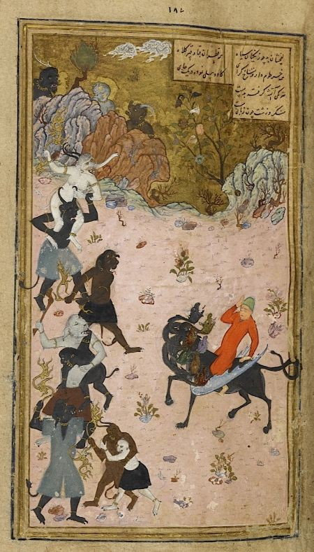 Mahan confronted by demons finds his horse transformed into a seven-headed dragon  Khamsah (Quintet) of Nizami Herat, 846/1442 Bihzad? British Library Add. 25900, f. 188r