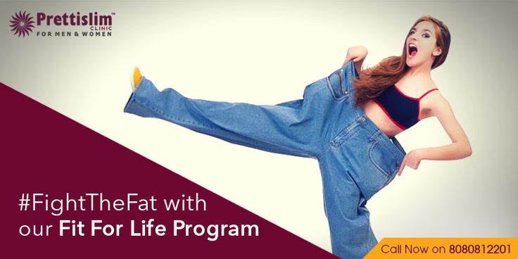This World Anti-Obesity Day, enroll in #Prettislim's #FitForLife programme & #FightTheFat with daily slimming tips on SMS. Know more: http://www.prettislim.com/u-lipo/fit-for-life/