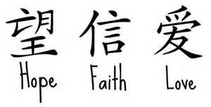 Chinese Symbols For Faith Hope Love