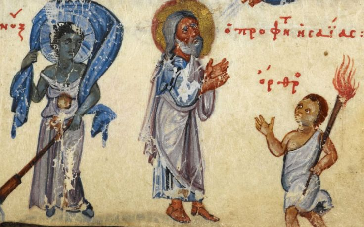 The Bristol Psalter f. 252r: Isaiah in prayer accompanied by the personifications of Night and Dawn. Greece (11th Century/1000s) 105 x 85 mm (text space: 70 x 60 mm). Psalter with 14 odes and the apocryphal Psalm 151. [x]