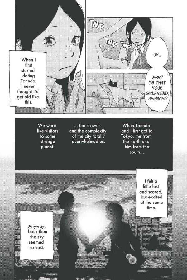 Solanin: Inio Asano