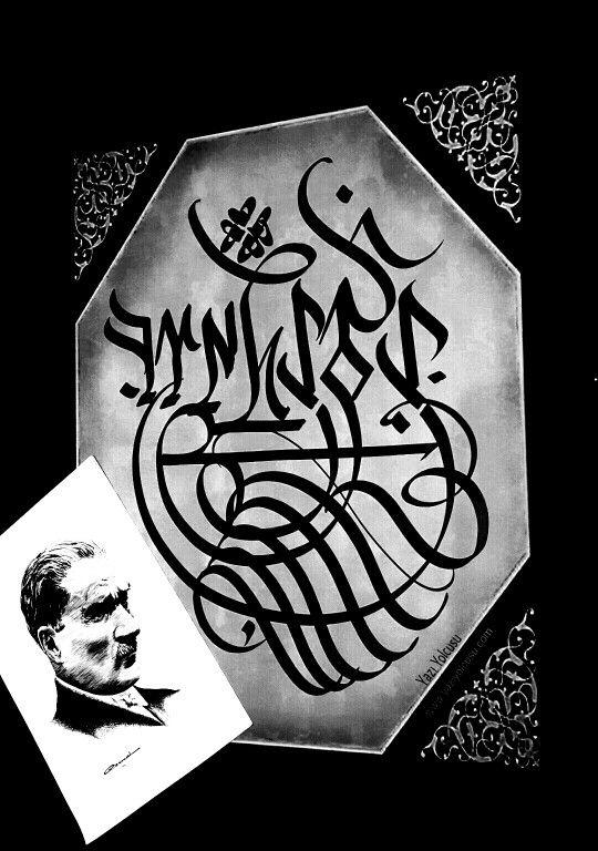 """Göktürkçe """"Atatürk"""""""