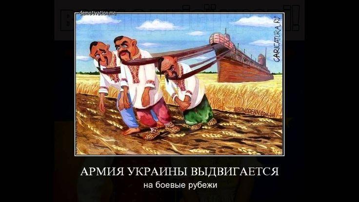 "Потому что мы хохлы. Песня ""Спасибо за всё пидарасам Майдана"" (18+)"