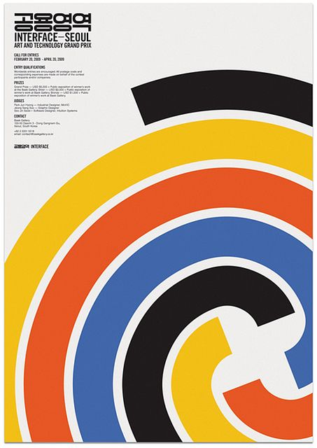 Interface — Seoul Poster (Archive) by _Untitled-1, via Flickr