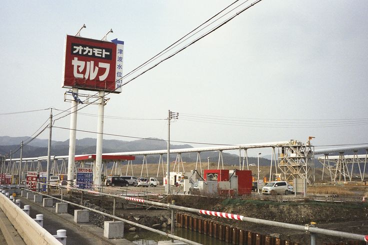 2014 陸前高田