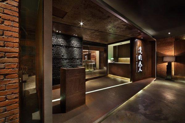 DZine Trip | Japanese Restaurant design based on the contemporary old Shanghai style: Yakiniku Master by Golucci International Design | http://dzinetrip.com