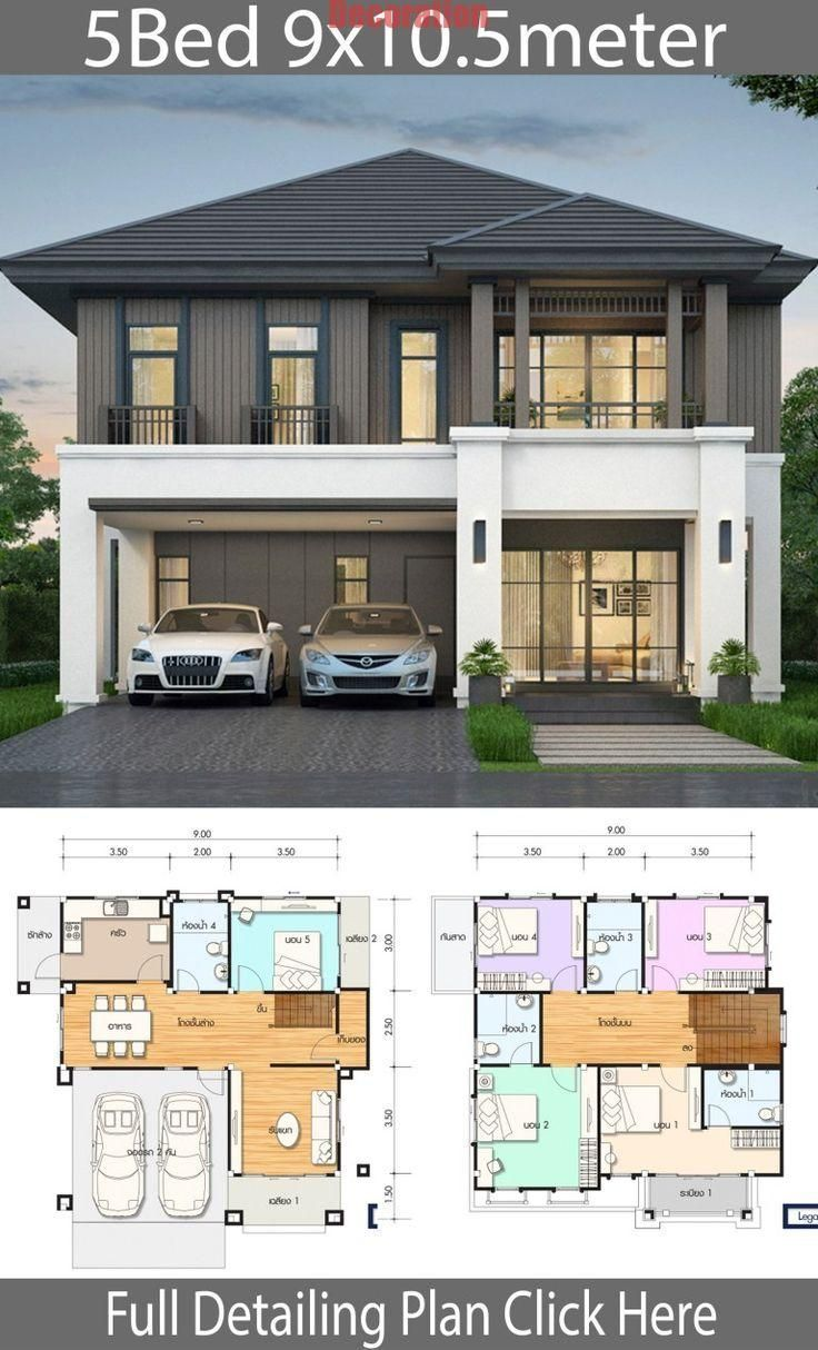 Pin By Catherine Dinsmore On House Design In 2020 Duplex House Design Duplex House Plans House Layout Plans