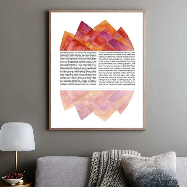 Reflection Ketubah || Jewish wedding contract illuminated wedding vows by SusieLubell on Etsy https://www.etsy.com/listing/270170348/reflection-ketubah-jewish-wedding