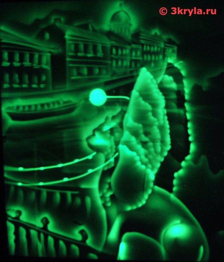 """Световые картины. Рисунки светом. Светопись. Light patterns. Light pictures. Шоу световых картин """"3 крыла"""". Заказ шоу: www.3kryla.ru"""
