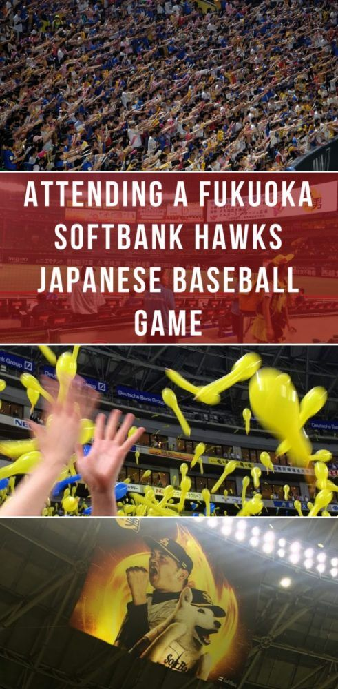 Attending a Fukuoka SoftBank Hawks Japanese baseball game | Japan | Fukuoka | NPB | Travel | Sports Travel | Sports | Travel Guides