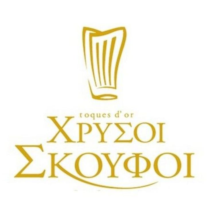 We are thrilled to announce that Grandma's Restaurant is among the nominees for the 2018 Toques d'Or Awards (in Greek: 'Χρυσοί Σκούφοι'), in the category 'Modern International Cuisine'.  Find out more here: http://bit.ly/2m0YmQq