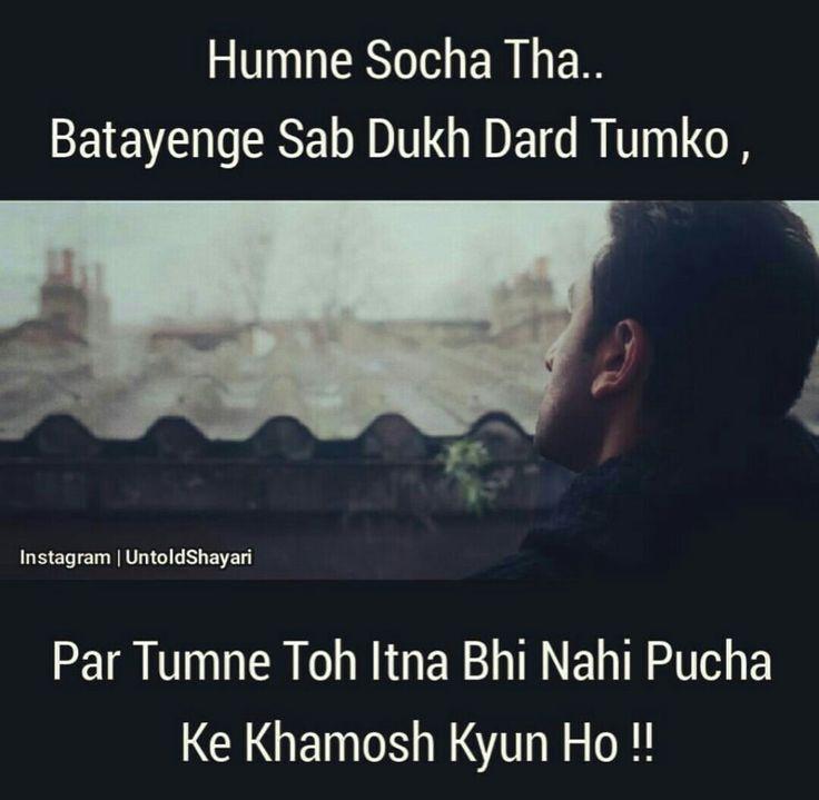 Humne socha tha batayenge sab dukh dard tumko par tumne to itna bhi nahi pucha ke khamosh kyun ho
