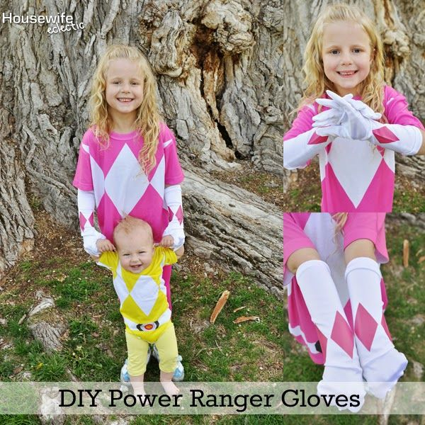 Housewife Eclectic: DIY Power Ranger Gloves
