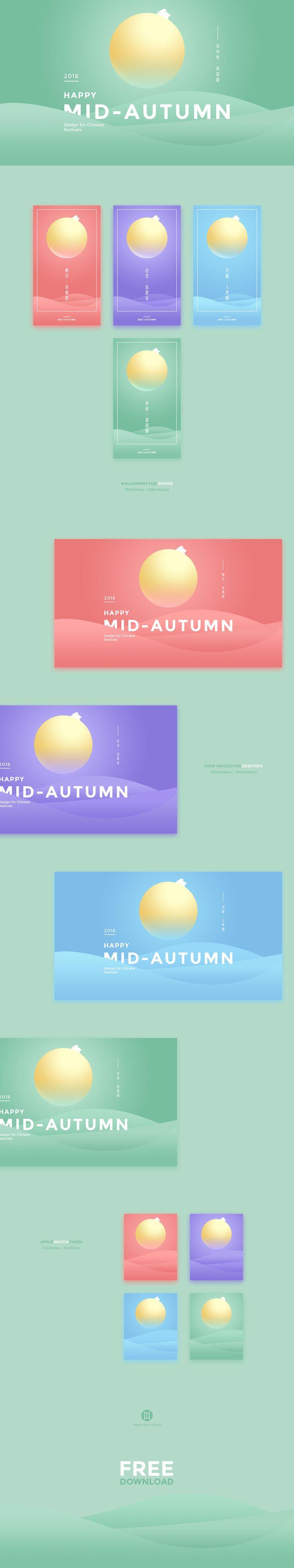 2016   Happy Mid-Autumn Day on Behance