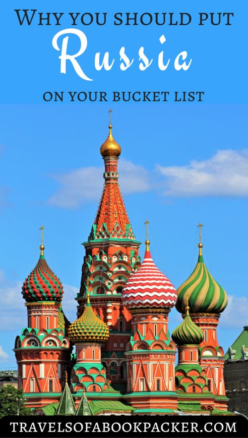 Why Russia should be next on your travel list. Read about things to do and see in Moscow and St. Petersburg. #russia #moscow #stpetersburg