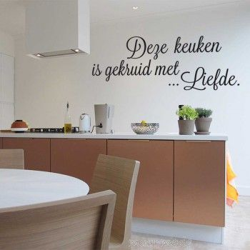 Muursticker Deze keuken is gekruid met liefde