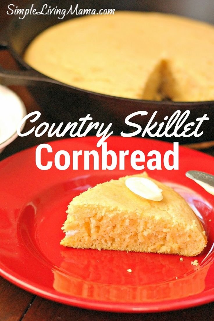 If there's one thing that is in every country cook's book of recipes,  it is country skillet cornbread. Y'all know I love my cast iron skillet. And cast iron skillets make the absolute best cornbread you've ever tasted. I grew up on this stuff. We ate it with chili and we ate it with beans …