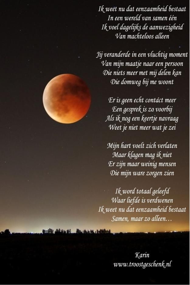 Citaten En Gedichten : Gedicht samen sterk je belbin