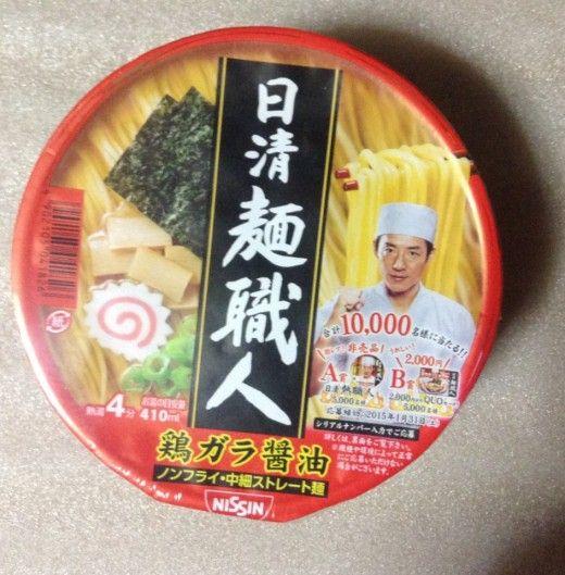日清麺職人鶏ガラ醤油 NichiShinmen craftsman chicken soy sauce