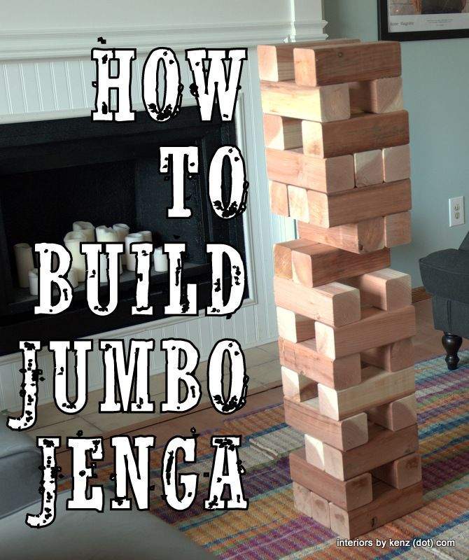 DIY Jumbo Jenga.  Made from 4 boards.  Sooo easy, and perfect for a party game, or a lawn game.  Just in time for summer!
