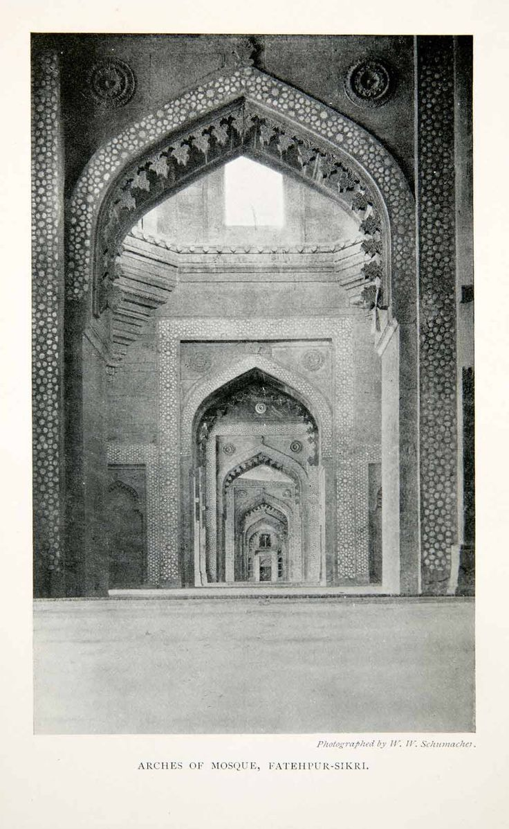 essay on fatehpur sikri