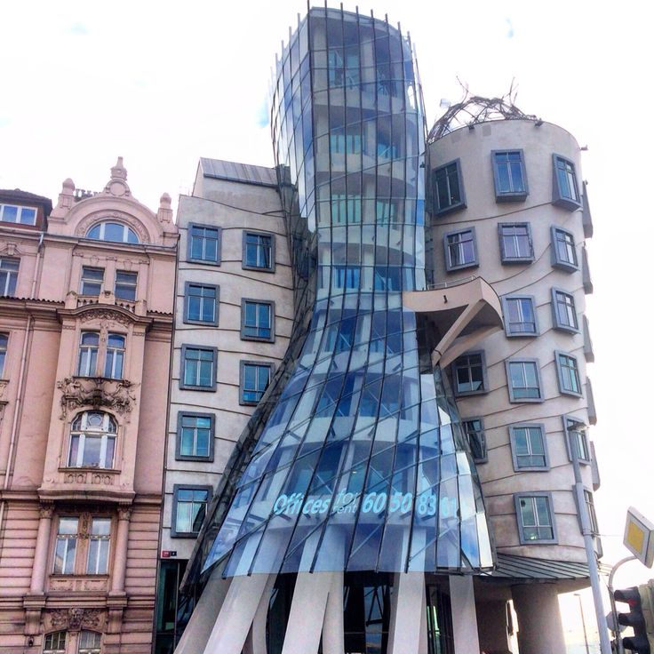 Dancing house Prague .. I love this architecture the new in old