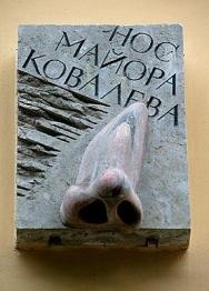 The Nose, Nikolai Gogol- great, intriguing & philosophical story...