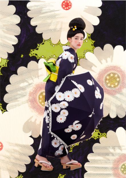 kawaii kimono : yukata : hinagiku shōjo
